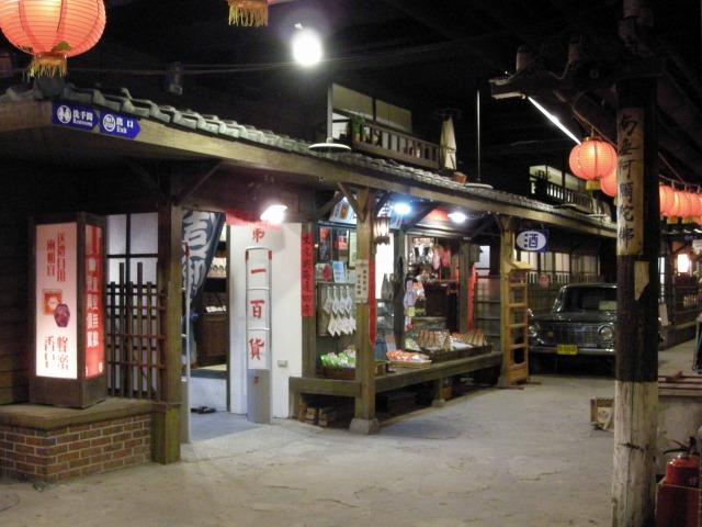 taiwan-storyland