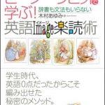 西日本新聞にも掲載していただきました