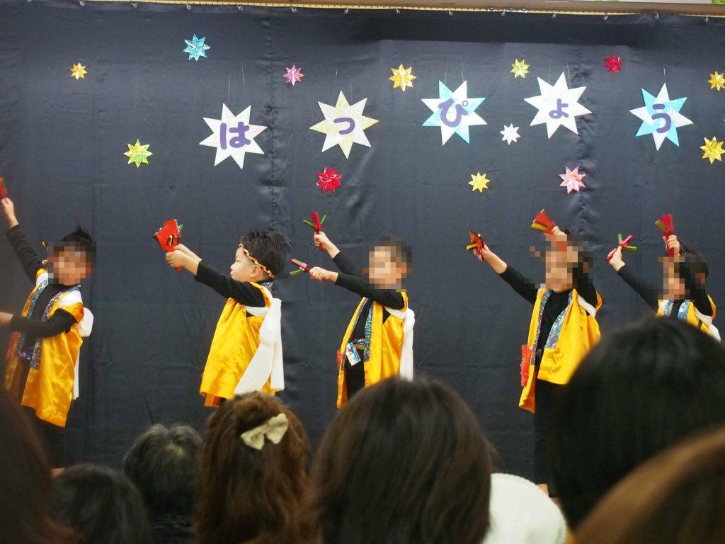 Yosakoi-Dancing3