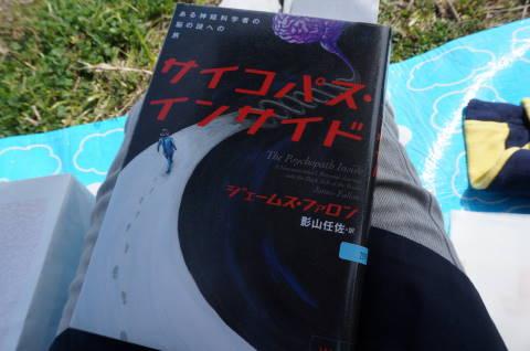 桜を見ながら読書・・・う~ん、はかどらない^^;