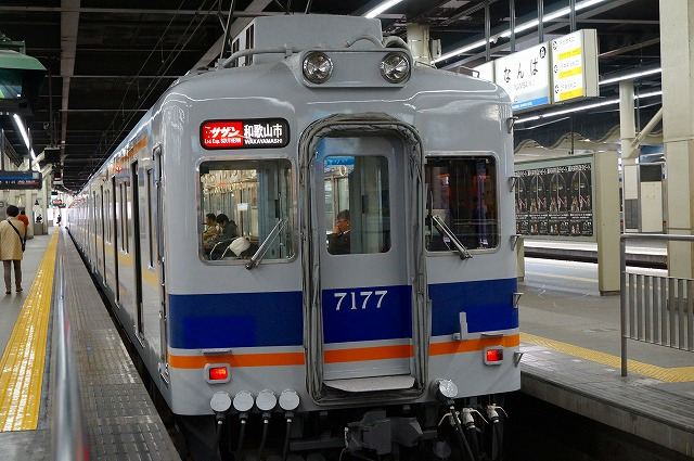 limited-express-southern