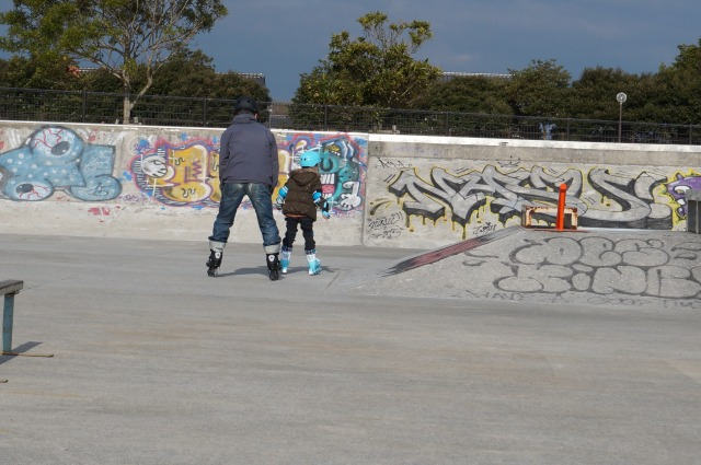 skating-dad-and-son