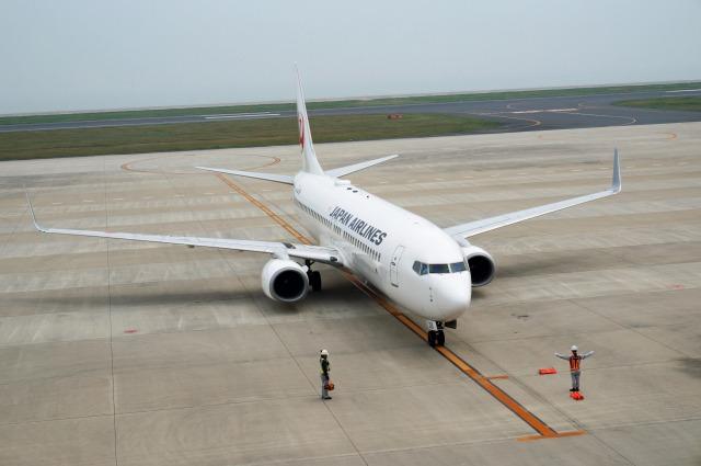kitakyusyu-airport