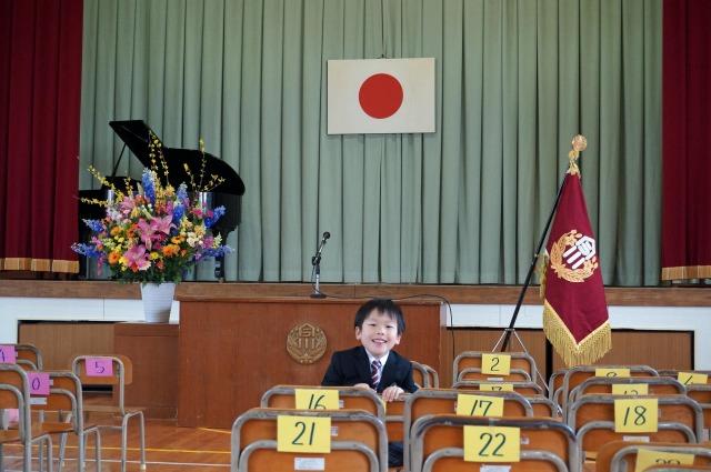 entrance-ceremony2