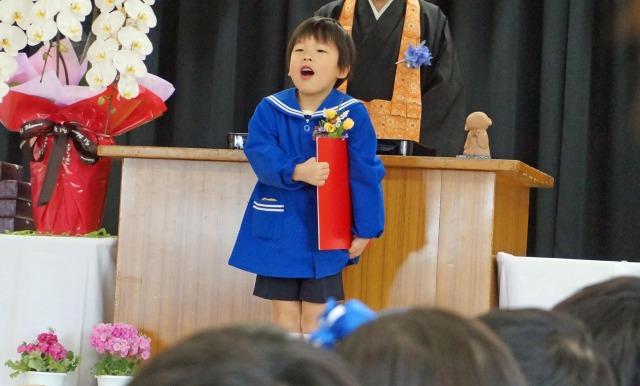 graduation-ceremony1
