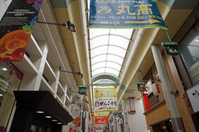 sanwa-shopping-street