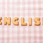 文字の裏に隠れた感情も理解できる英語力のために
