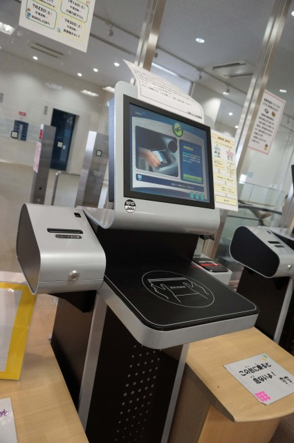 auto-lending-machine