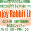 """Enjoy Rabbit Life"" in Osaka"